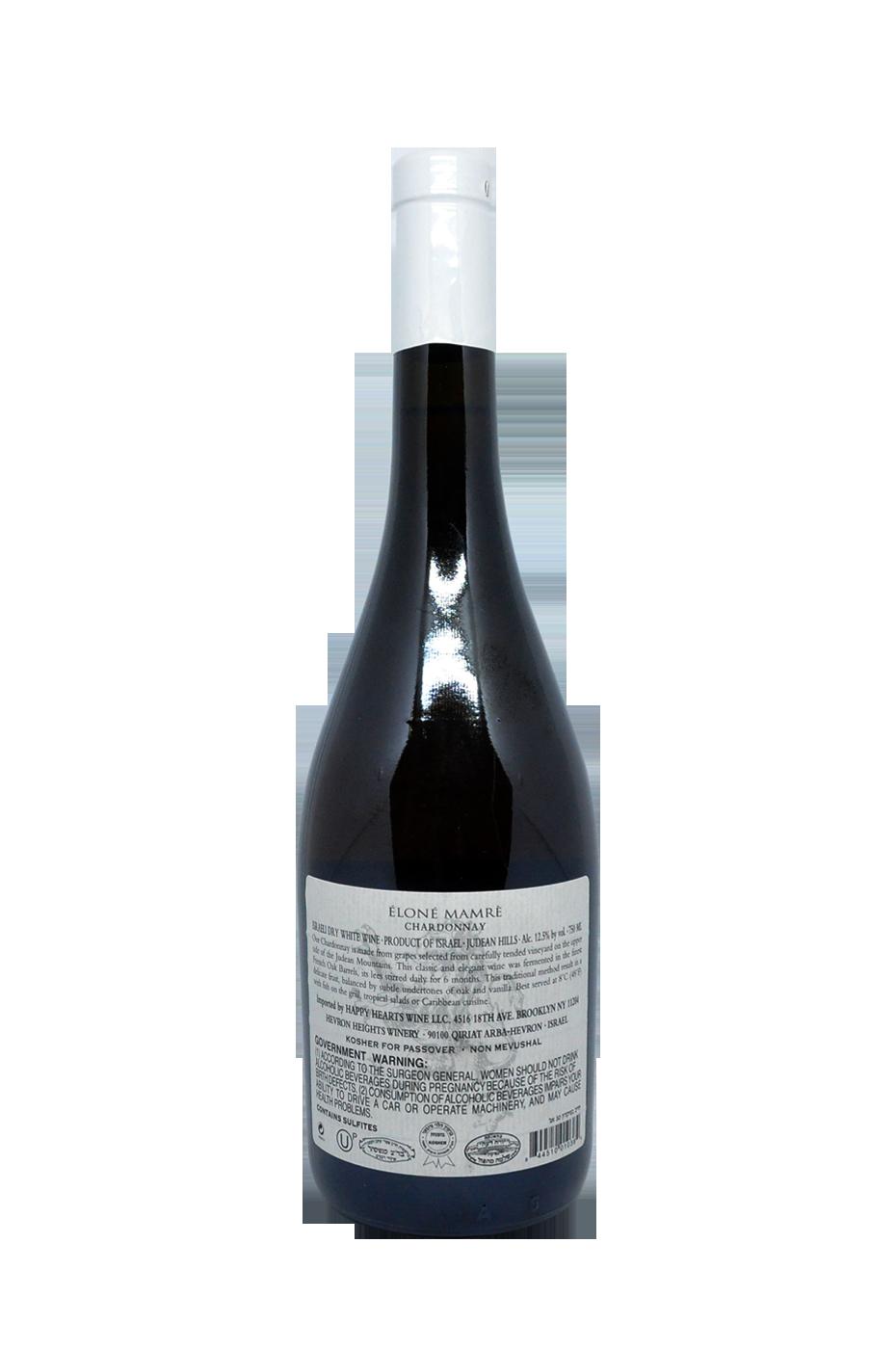 Elone Mamre Chardonnay