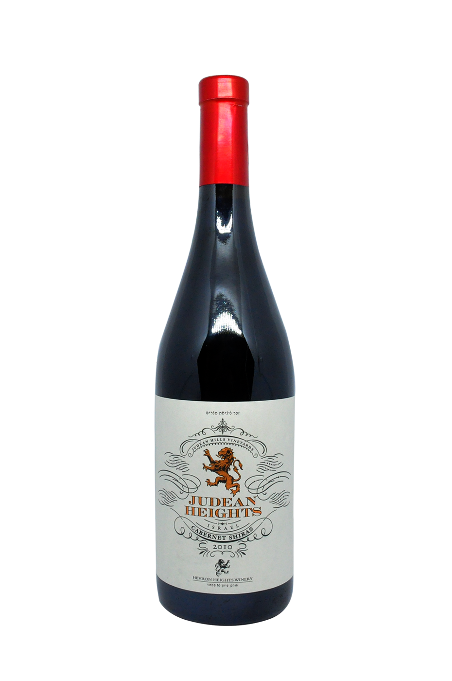 Judean Heights Cabernet Shiraz