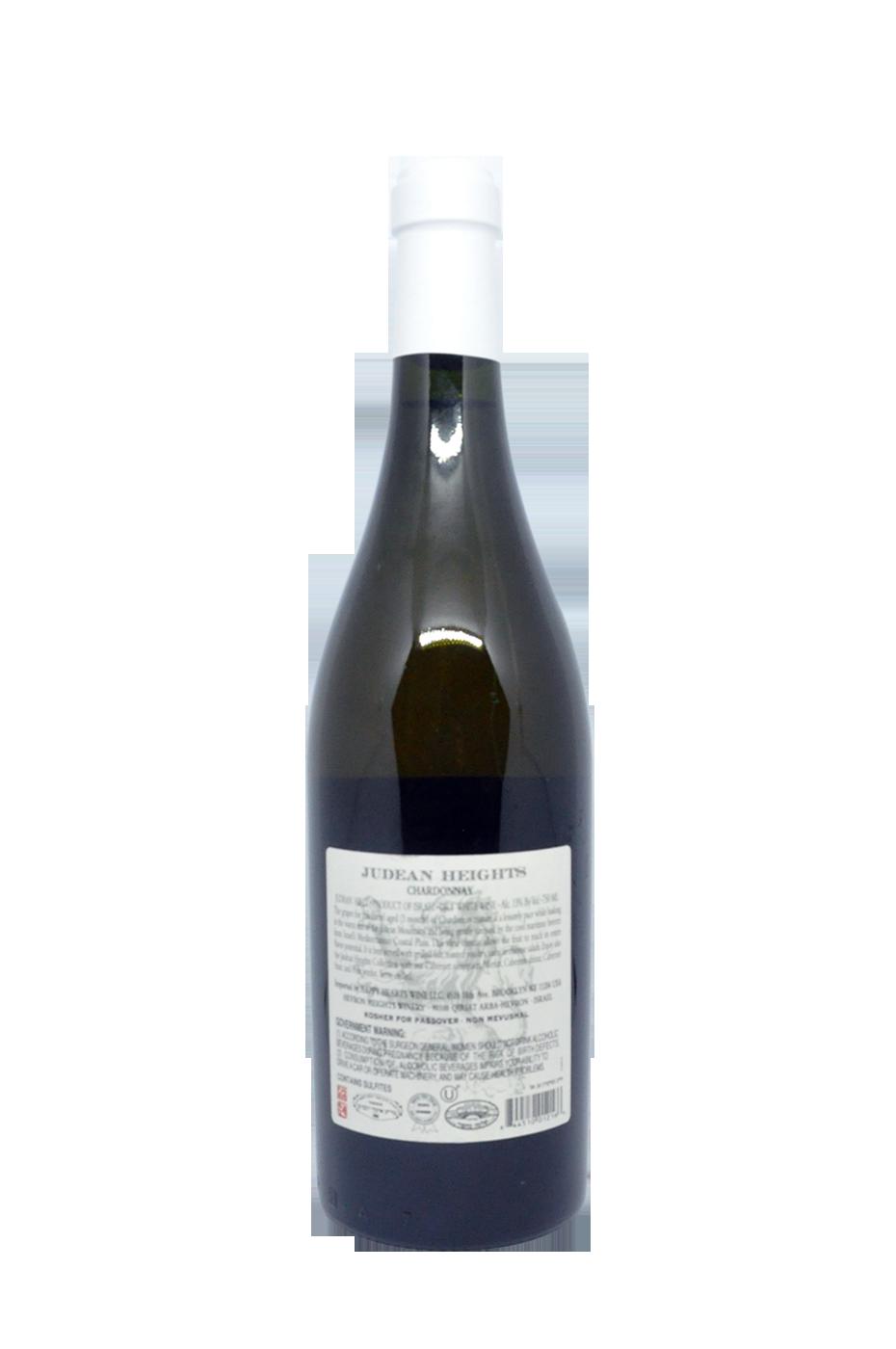 Judean Heights Chardonnay