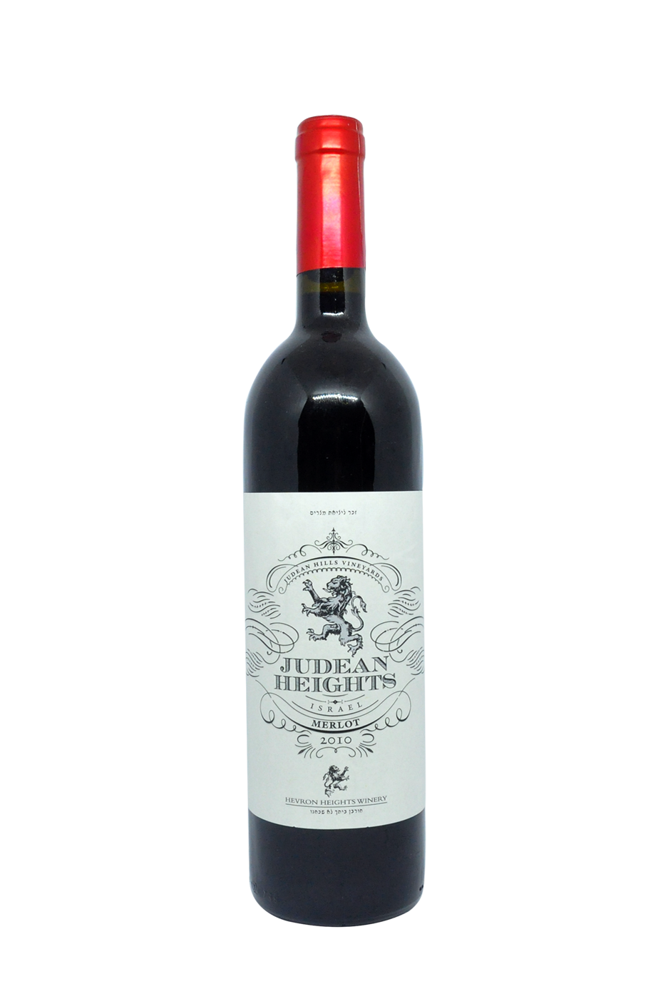 Judean Heights Merlot